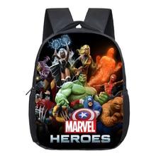 b175c021d5 12 pollice Vendicatori Iron Man Hulk Capitan America Scuola Materna Zaino  Per Bambini Sacchetti di Scuola Per I Ragazzi Giornali.