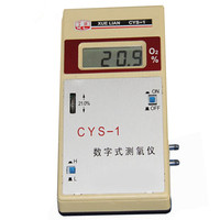 CYS 1 Portable Digital Oxygen Meter O2 Detector Measuring Instrument High Precision Visual Electrical Low Power Consumption