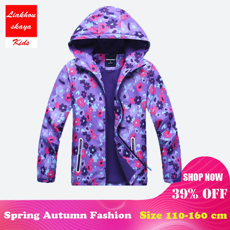Liakhouskaya 2018 Childrens Winter Jacket For Girls Casual Windbreaker Kids Outerwear & Coats Hoodies Double-Deck Waterproof Liakhouskaya 2018 Childrens Winter Jacket For Girls Casual Windbreaker Kids Outerwear & Coats Hoodies Double-Deck Waterproof