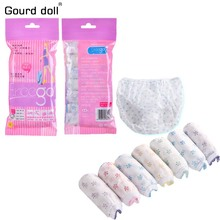 7PCS/lot Maternity Pregnant Briefs Sterilized Disposable Und