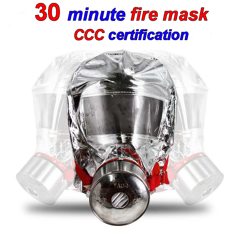30 Minute Fire Escape Mask CCC Certification Aluminum Foil Cover Recipe Filter Fire Mask High-rise Building Emergency Gas Mask