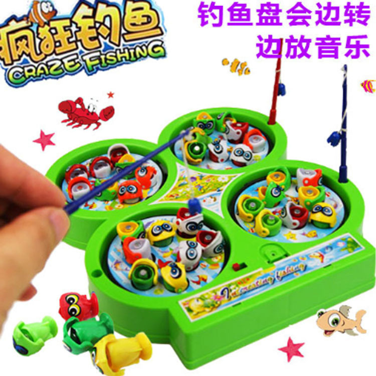 Kids love, athletics puzzle game fishing electric music fishing ...