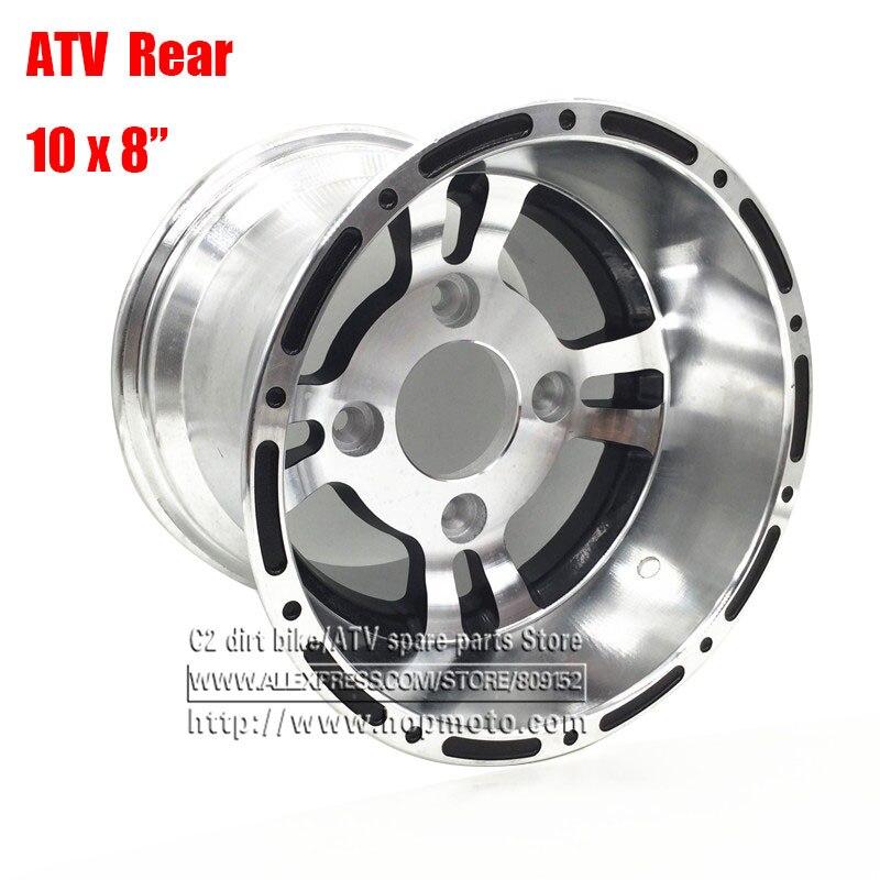 ATV 10 pouces roue arrière en alliage d'aluminium jantes 10