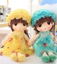 Girl Plush Toy Child Doll Doll Girl Ragdoll Birthday Gift