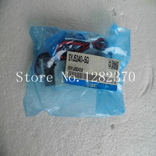 [SA] New Japan SMC solenoid valve SYJ5240-5G original authentic spot smc lot of 5 sy7120 5g 02 solenoid valve new
