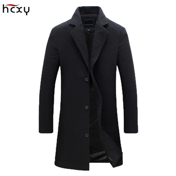 2017New Autumn-winter jacket coat for men Casual fashion long Trench coat for men Colors slim beautiful jackets Men parkas