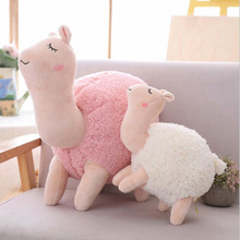New Style Cute Standing Alpaca Short Plush Toys Stuffed Animal Doll Toy Children Girls Birthday Gift