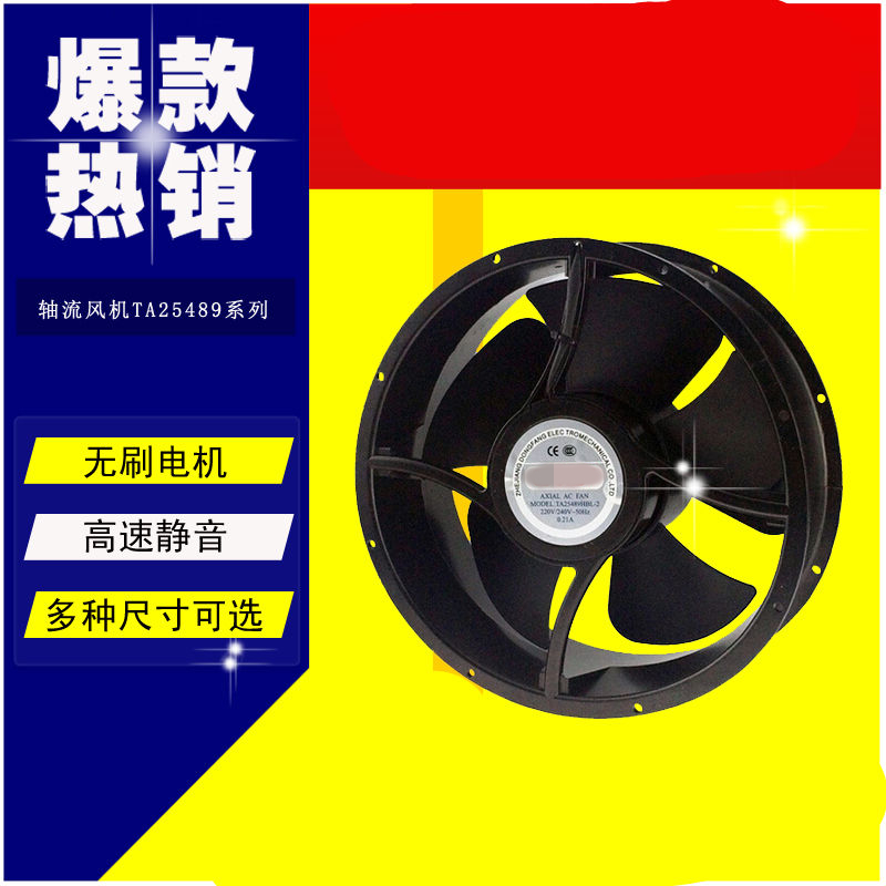 AC Axial Fan Copper Coil TA25489 Industrial Welder Cooling Fan 110V 220V 380V Brushless fan sxdool original axial fan 92 92 25mm 9025 9cm 90mm 2250rpm ac 220v dual ball bearing industrial cooling fan