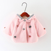 JKP children's clothing 2018 girls thick coat baby imitation fur coat autumn and winter new foreign trade jacket FPC 142
