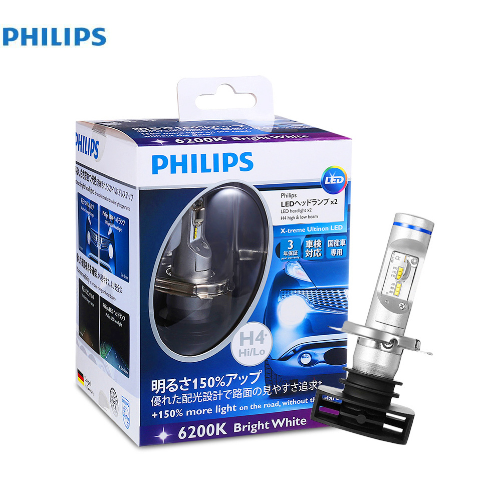 Original Philips Pair of 12V 25W H4 Car LED Headlight Head Lamps 6000K Driver Cool White Car LED Head Lights мультиварка philips hd4731 03 white