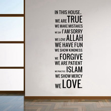 Free Shipping In this house Islamic wall decal home decor Wall art Decal Decor