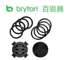 Bryton Rider R310/330/530 GPS rowerowy licznik rowerowy i przedłużenie przedni uchwyt rowerowy Garmin Mount|Komputery rowerowe|   -