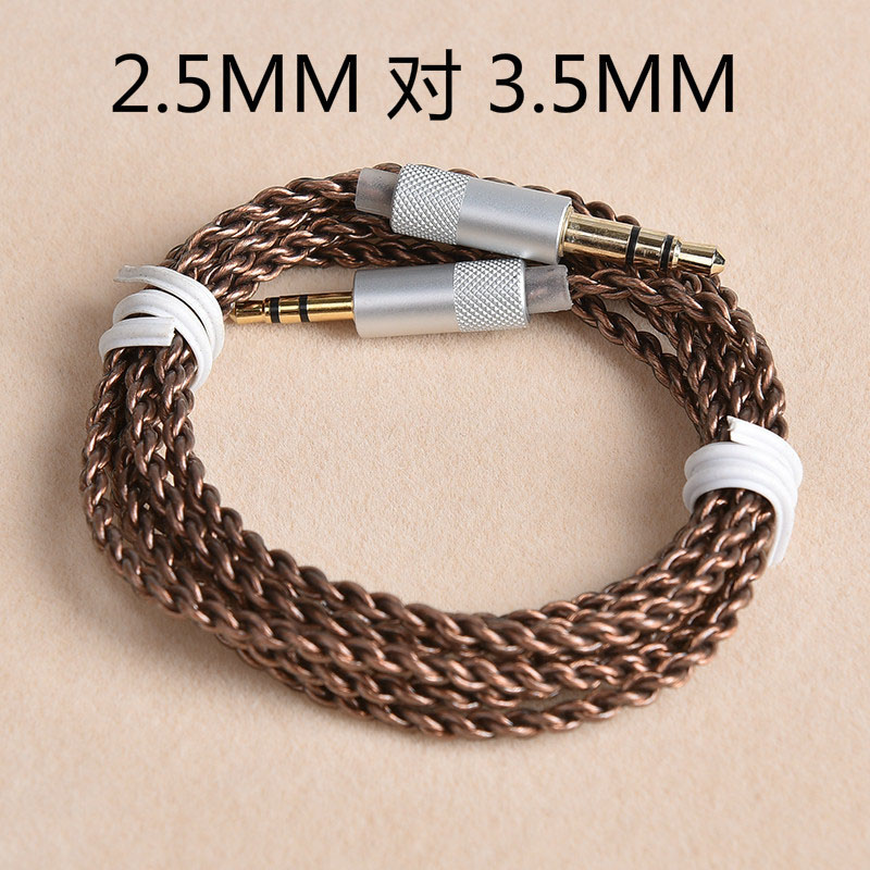2 5mm to 3 5mm Balanced Audio Adapter cable