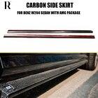 C63 Carbon Fiber Sid...