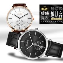New 2018 weiqin Brand Fashion Simple Japan Quartz Movement Watch Leather Strap Nylon Clock men  Analog  Waterproof Wristwatch цена 2017
