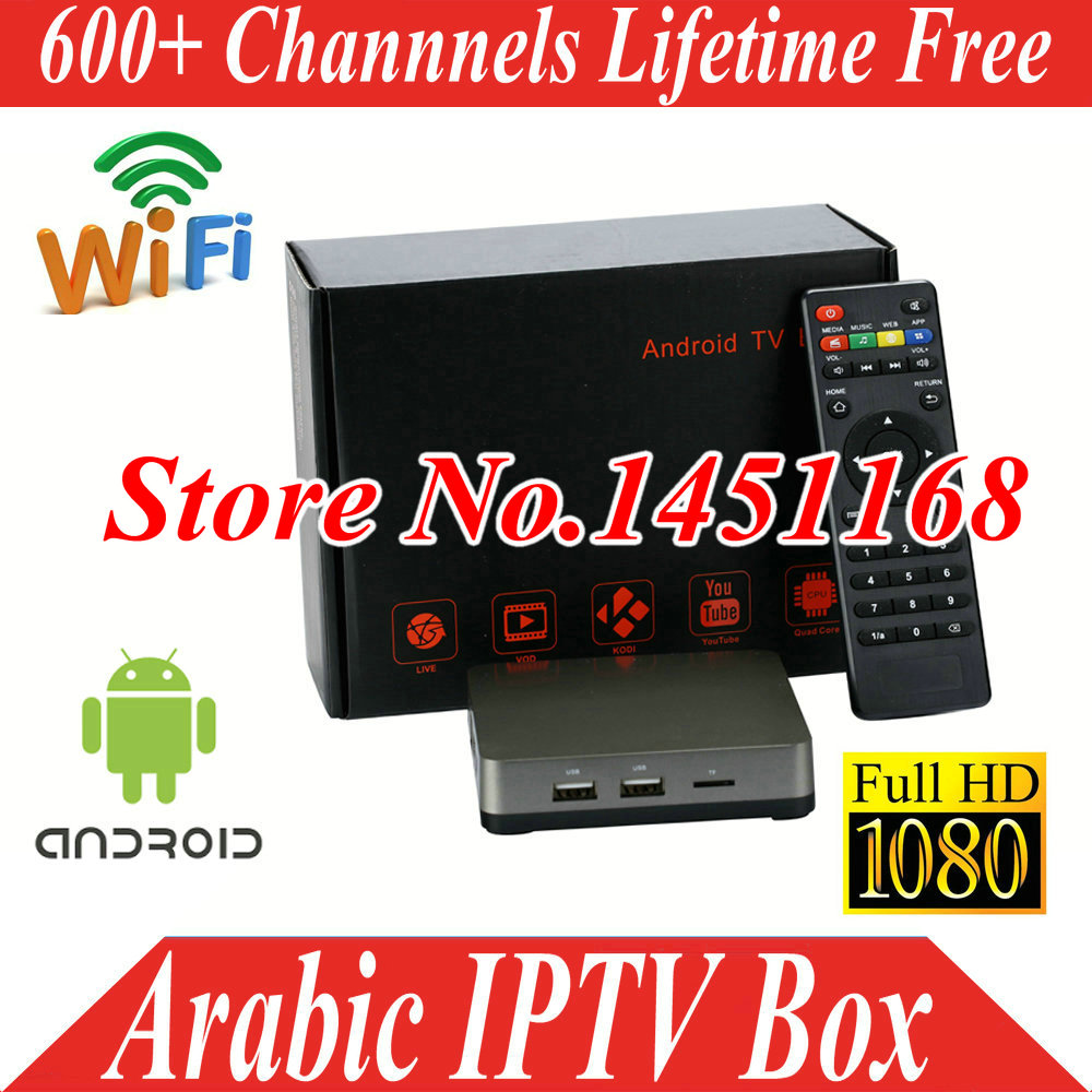 US $93 49 |VSHARE No subscription No monthly fee Free Forever Arabic TV  Arabic iptv box Arabic sports africa religion 600+ channels-in Set-top  Boxes