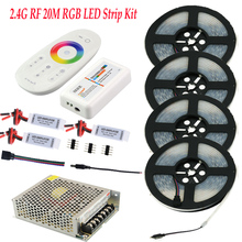 5050 IP67 водонепроницаемая RGB Светодиодная лента 20 м 15 м 10 м полный комплект+ 2,4G RF пульт дистанционного управления беспроводной RGB контроллер+ источник питания AC110V/220 В