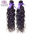 Brazilian Virgin Hair Natural Wave Wet and Wavy Virgin Brazilian Hair Curly Virgin Hair Brazilian Curly Weave Human Hair Bundles