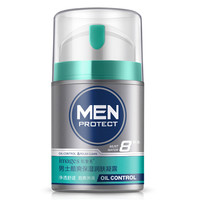 Men Deep Moisturizing Oil-control Face Cream Hydrating Anti-Aging Whitening Shrink Pores Lotion Day Cream Skin Care Facial Care