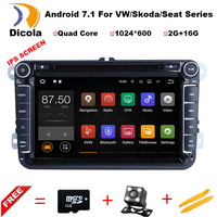 1024*600 android 7,1 автомобильный dvd gps навигация для skoda Фольксваген amarok Жук bora caddy CC EOS jetta Поло кролик sharan gps