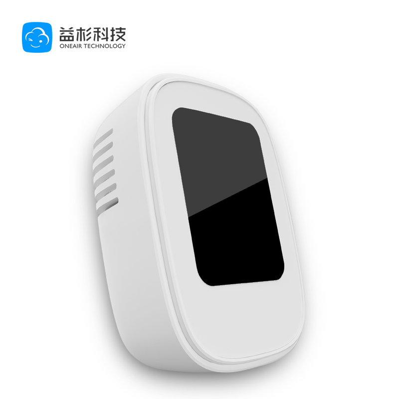 PM2.5 monitor laser PM2.5 detector particulate Concentration meter Home Car indoor Air quality monitor handheld laser portable high quality indoor air quality detector page 9