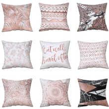 45x45, funda para almohada de satén de seda de colores, funda para almohada de tela Súper suave, cojín para el hogar, funda para almohada con diseño geométrico sencillo, funda para cama, almohada Cov