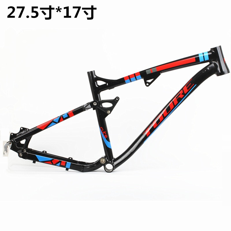 Hot Sale HIMALO Full Suspension Aluminium frame Alloy MTB Mountain ...