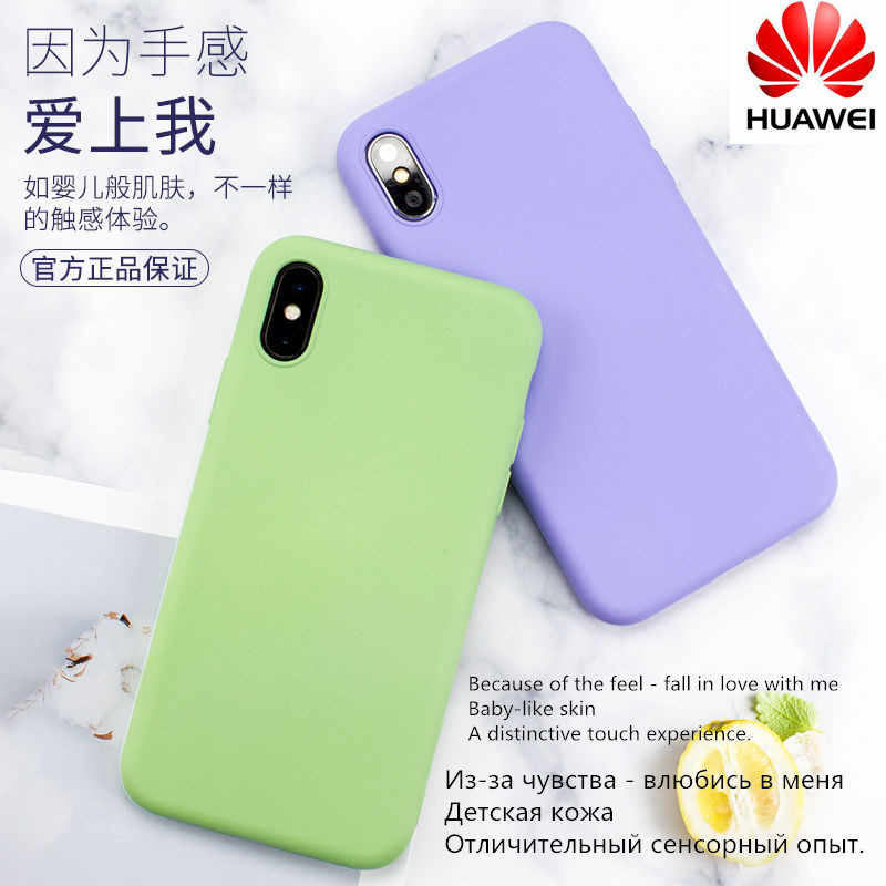 Huawei p30 p20 Pro lite phone case for Huawei Mate 10 20 lite pro, Nova 4 3 3i 3e silicone case liquid all-inclusive ultra-thin.