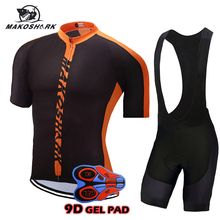 3 Colors Pro Team Cycling Set Breathable Quick Dry Cycling Clothing Ropa Ciclismo MTB Bicycle Wear Bib Short Set for Men 9D Pad pro team mavic 2017 new cycling 9d gel pad bib shorts mtb quick dry breathable padded sport bike wear bicycle lycra