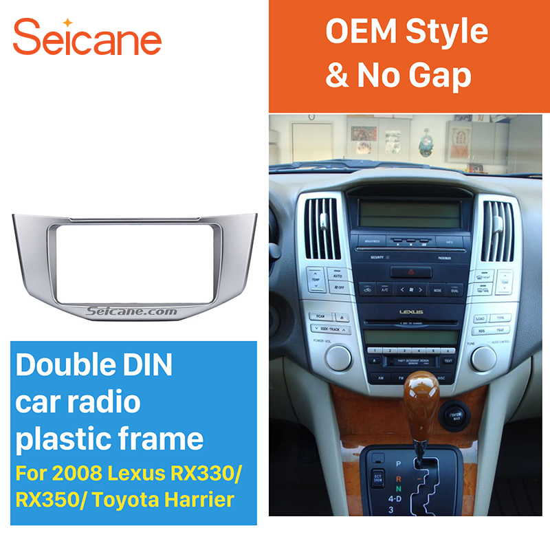 Seicane Great Quality 2Din Car Radio Fascia for 2003 2010 Lexus RX330 RX350 Toyota Harrier DVD