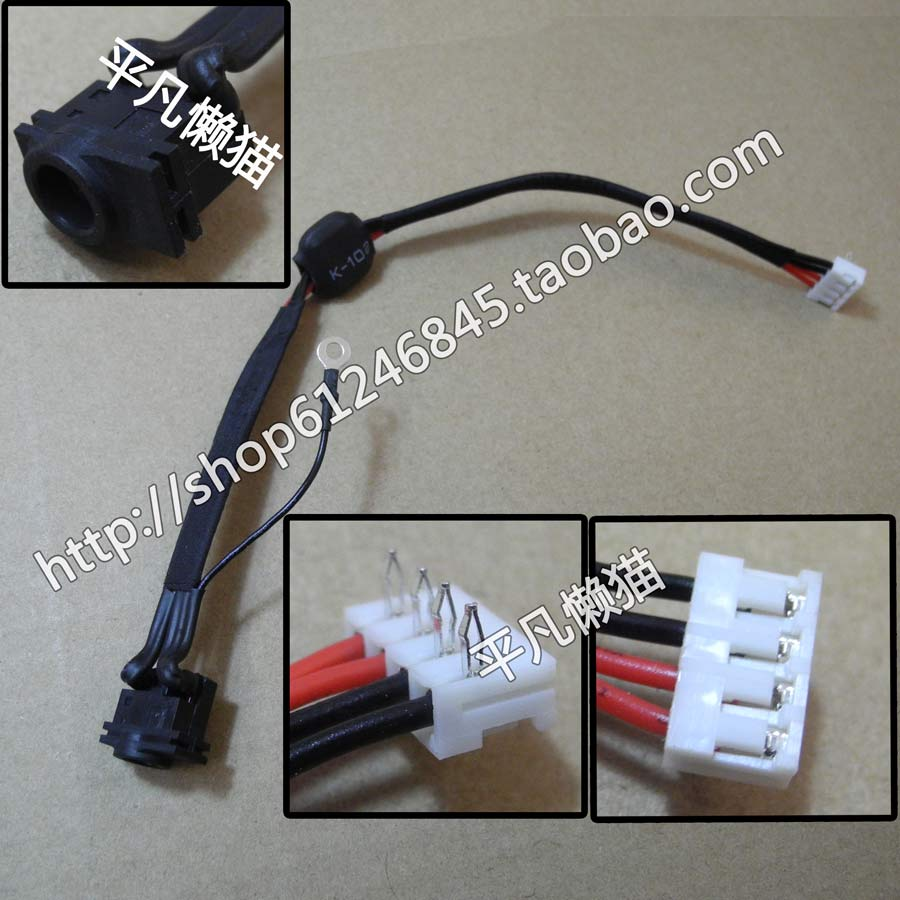 WZSM New Laptop DC Power Jack With Cable For Samsung NP365EC5 NP355V5C NP350V5C Part No: DC30100KB00 wzsm new dc power jack socket connector for samsung np r428 r430 r439 r480 r528 r530 r540 r620 r580 r730 r780 rv510