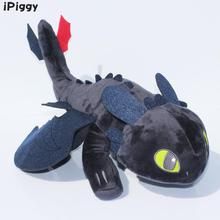 iPiggy 23cm Dolls Animal Toys For Kids Cute Gifts How To Train Your Dragon Toothless Dragon Plush Night Fury Stuffed Soft