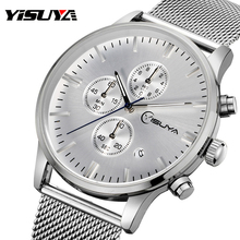 YISUYA Top Brand Mens Watch Multi-function Chronograph Quartz Wristwatch Male Silver Stainless Steel Mesh Iron reloj hombre 2017