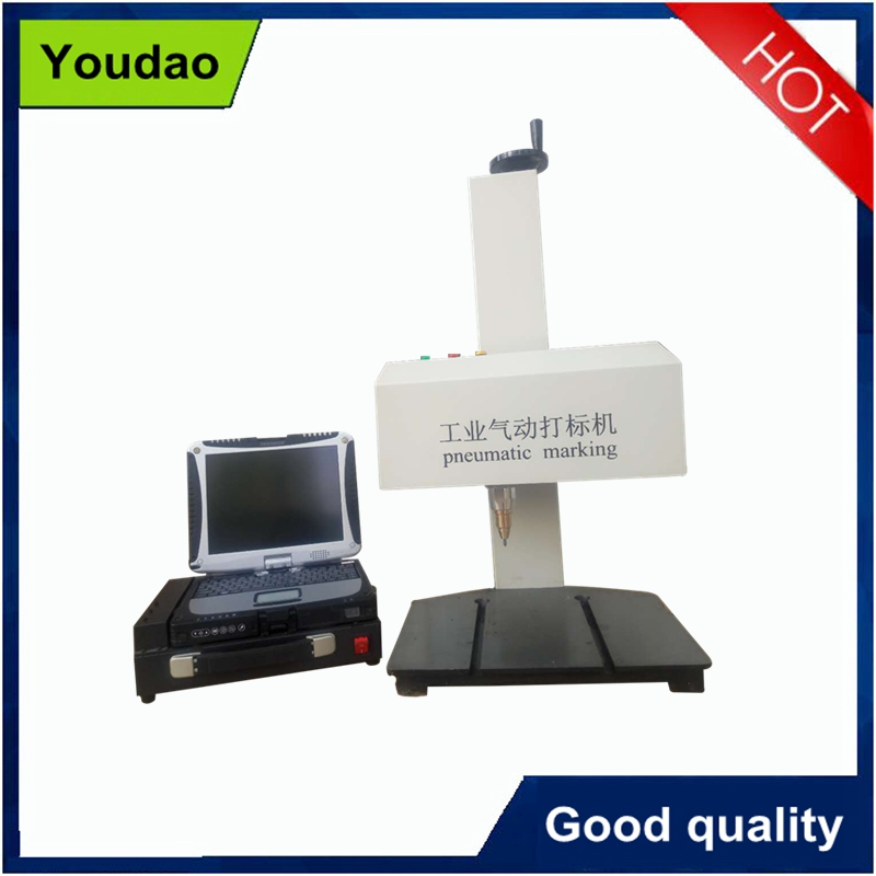 Portable / Hand-held Dot Peen Marking Machine for Metals 180*90mm 110V 220VPortable / Hand-held Dot Peen Marking Machine for Metals 180*90mm 110V 220V