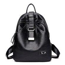 Новинка 2017 года кожа демон глаза дизайн леди/девушка Монстр рюкзаки школьные рюкзак дьявол глаза сумка женская сумка рюкзак travel