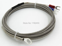 FTARR01 K type 2m metal screening cable 6mm 5mm diameter hole ring head thermocouple temperature sensor