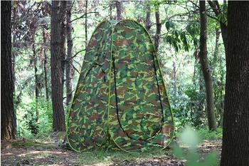 Birdwatching Tent, Concealed Tent, Single Field Camouflage, Photography, Camouflage Tent, Outdoor Tourism, Folding Picnic Tent