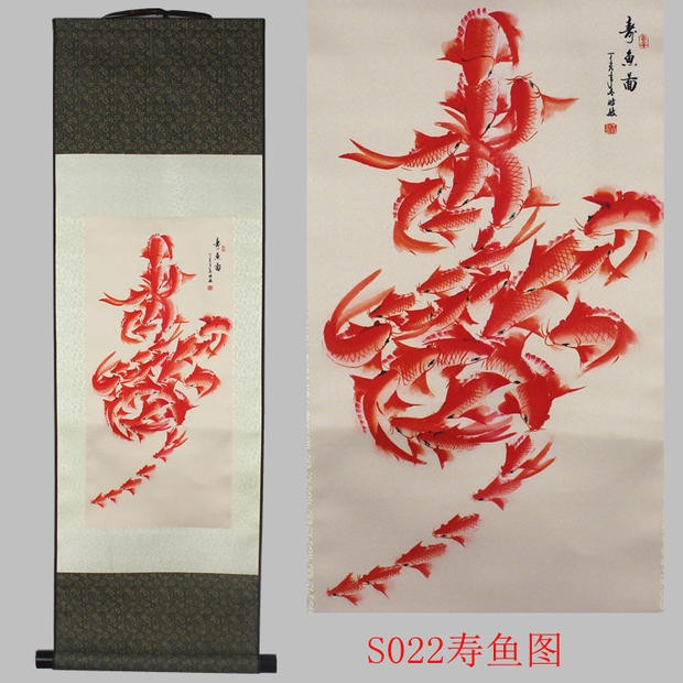 Fish life word character design silk painting decorative painting Chinese characteristics new special gifts wholesale