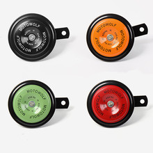4 Color 12V Motorcycle Snail Tweeter Audio Horn Car multi-tone Stereo Amplified Speaker Universal For Harley Honda Yamaha Suzuki