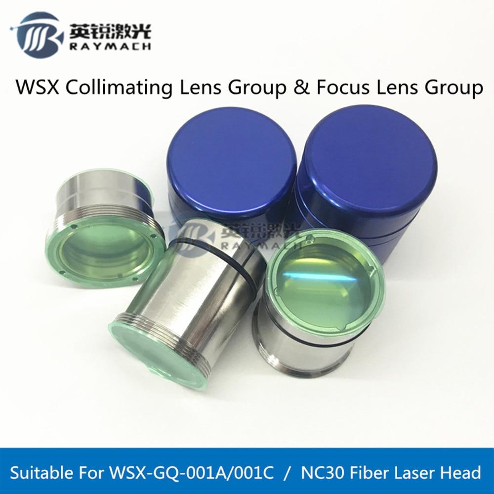 Fiber Laser Collimating Lens D30 F125 quartz fused silica 1064nm WSX NC30 fiber laser cutting focus lens original crescent lens