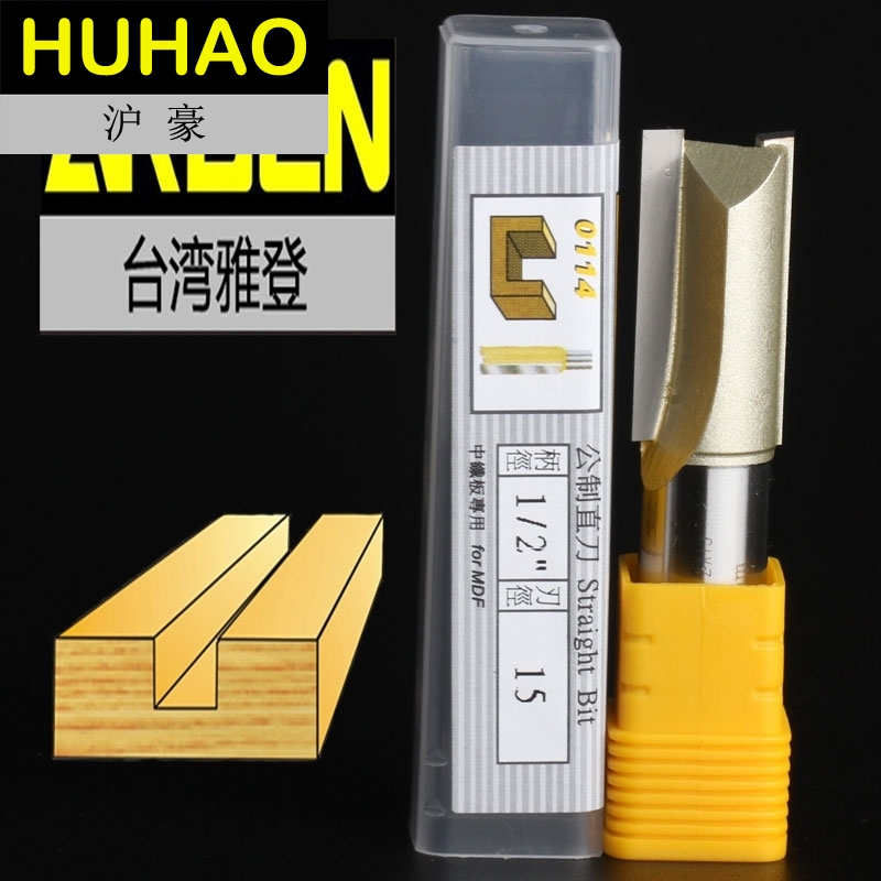 fresas para router Woodworking Tools Metric Flute Straight Bit Arden Router Bits - 1/2*15mm - 1/2