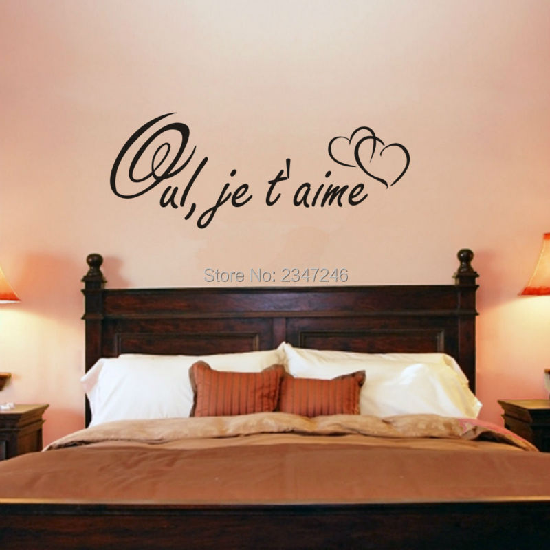 French Proverbs Vinyl Wall Decals Je Taime Home Decoration Love - Vinyl wall decals bed bath and beyond