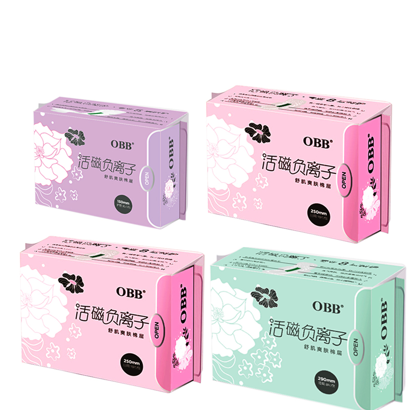 OBB Anion Sanitary Napkins Paper Pads Pantyliner Sanitary Towels Feminine Hygiene Product Cotton Disposable Leakproof  For Women