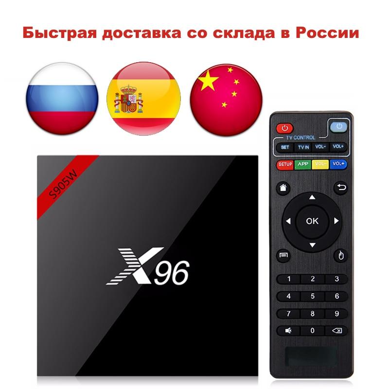 Más X96 X96W Smart TV Box Android 7,1 Bluetooth 4,0 Amlogic S905W 1g/8g 2G/16G 2,4 GHz WiFi HD Quad Core 4 K Mini caja