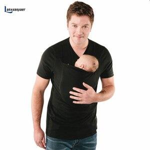 Parentalidade Lanxuanjiaer Portador de Bebê Canguru Pai t Outerwear camisa de Maternidade Para As Mulheres Grávidas Gravidez Desgaste Do Bebê