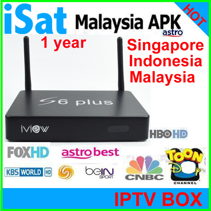 iveiw s6 plus ANDROID tv box quad core smart IPTV tv box Malaysia astro box  iptv singapore 1 year free service with 190+ channel-in Set-top Boxes from