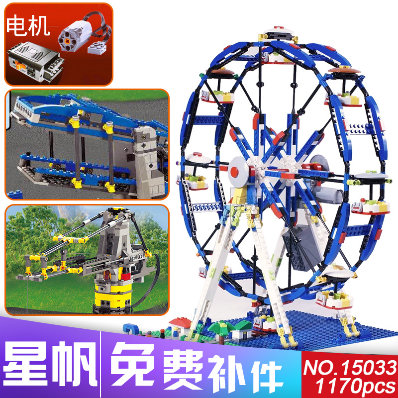 Lepin 15033 1170Pcs Building Classic Series The Three-in-One Electric Ferris Wheel Set Building Blocks Bricks Toy Model 10247 15033 1170pcs building classic series the three in one electric ferris wheel set building blocks compatible with 4957 toy lepin