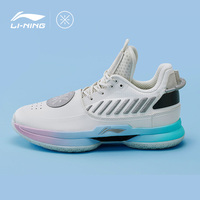 Li Ning Men WOW 7 'Cotton Candy' Professional Basketball Shoes CUSHION LiNing CLOUD BOUNSE+ Sport Shoes Sneakers ABAN079 XYL212