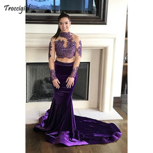 Two Piece Purple Mermaid Prom Dresses Long Sleeve Lace Applique Beading Sweep Strain See Through Formal Evening Dress Party Go цена и фото