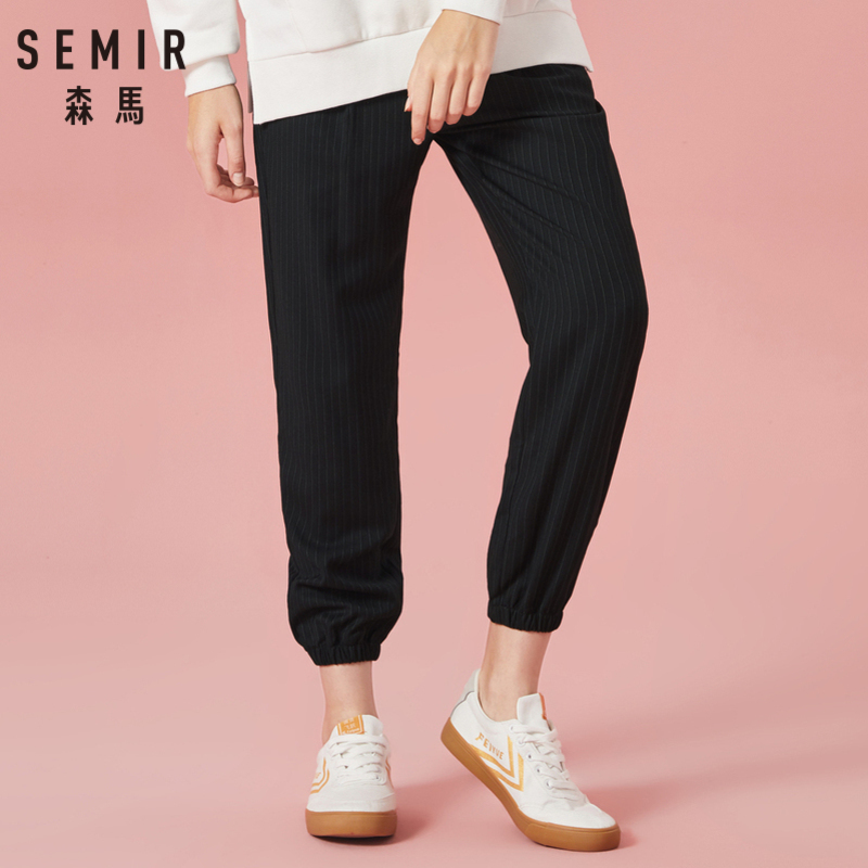 SEMIR Women Cropped Stripe Pants with Elasticized Drawstring Waistband Pull-on Pants Tapered Legs with Creases Elasticized Hem
